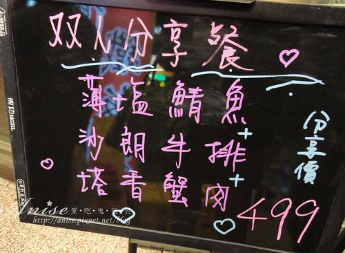 饗鶴鐵板燒004.jpg