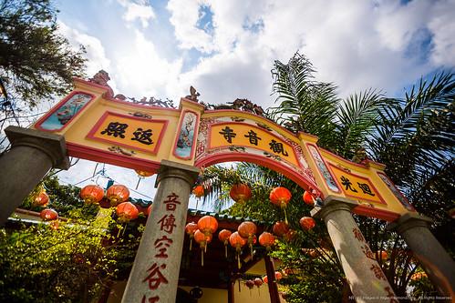 Thumbnail from Chan She Shu Yuen Clan Association