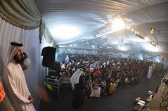 4 -   14-2-13 (82) (  ) Tags: bahrain al islam uae egypt arabic cairo arab saudi kuwait oman 2012 qatar muslem moslem emarat    saudiarabiacountry     unitedarabemiratescountry  alislam              4 4  3