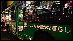 Night Bus (lesliegill) Tags: 2016 august bus colour ginza iphone iphoneography japan outdoors street tiffen tokyo urbanexploration