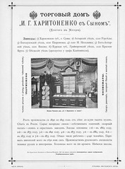 1896.       . __173 (foot-passenger) Tags:  1896   nlr nizhnynovgorod