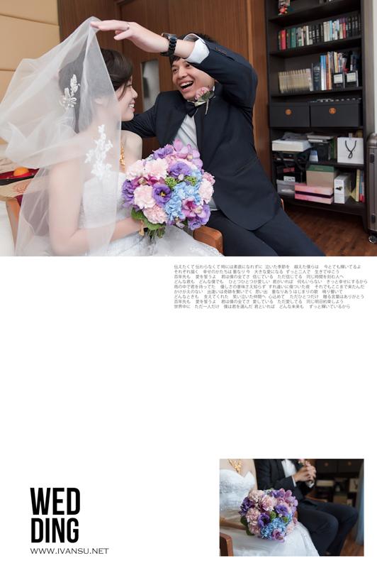29441586160 0f2a1846ba o - [台中婚攝] 婚禮攝影@展華花園會館 育新 & 佳臻
