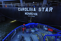 Carolina Star DSC_4790 (larry_antwerp) Tags: 9210062 carolinastar metrostarmanagement metrostar container tug sleepboot fairplayxiv antwerptowage antwerp antwerpen       port        belgium belgi          schip ship vessel