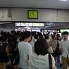 Harajuku train station, Tokyo