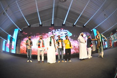 4 -   14-2-13 (15) (  ) Tags: bahrain al islam uae egypt arabic cairo arab saudi kuwait oman 2012 qatar muslem moslem emarat    saudiarabiacountry     unitedarabemiratescountry  alislam              4 4  3
