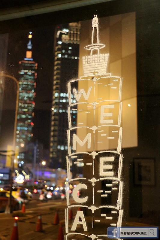 We & Me Cafe市政府下午茶餐廳108
