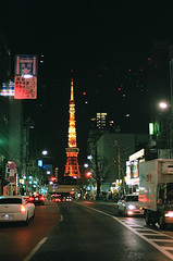 day and night - Tokyo tower (HIMIeee) Tags: tokyo tokyotower roppongi 35mm film filmcamera pentax mesuper