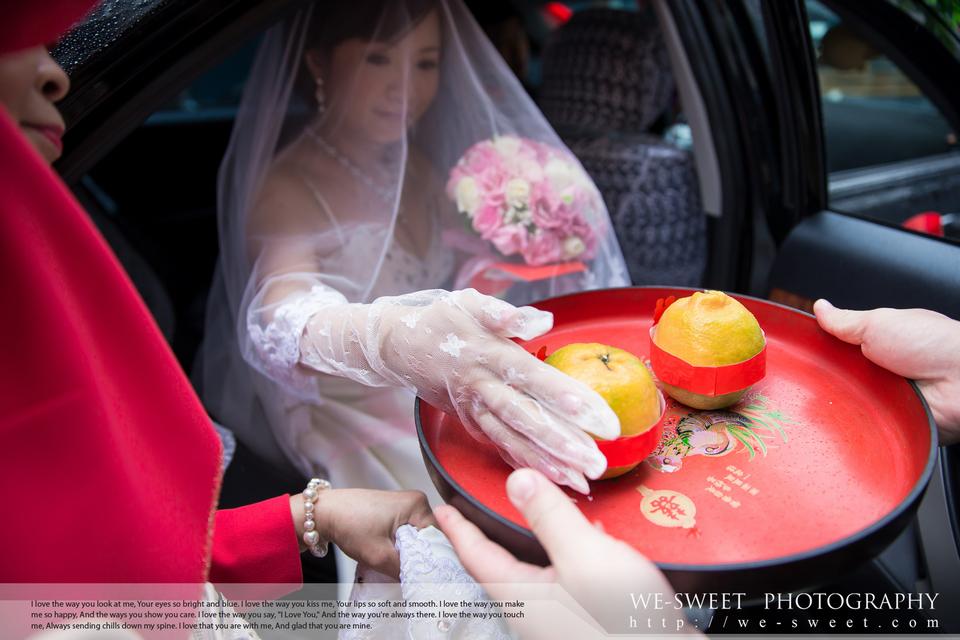 台北桃園婚禮記錄-039.jpg
