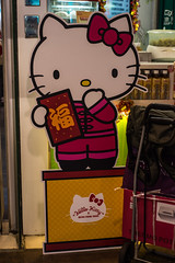 DSC_8318 (Quantum Stalker) Tags: hello china new asia place chinese kitty special hong kong years mongkok region sar kok mong langham administrative