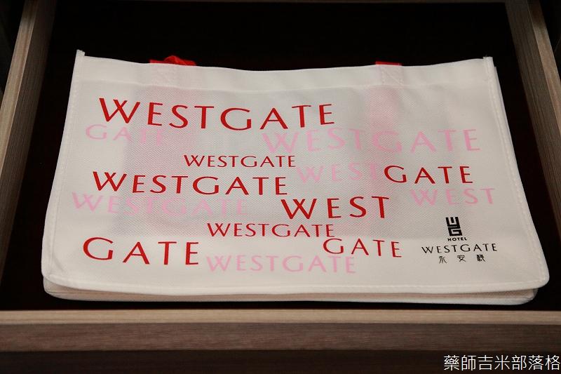Westgate_Hotel_033