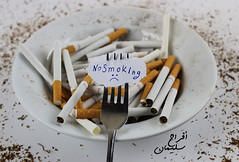 no smoking (Afra7 suliman) Tags: