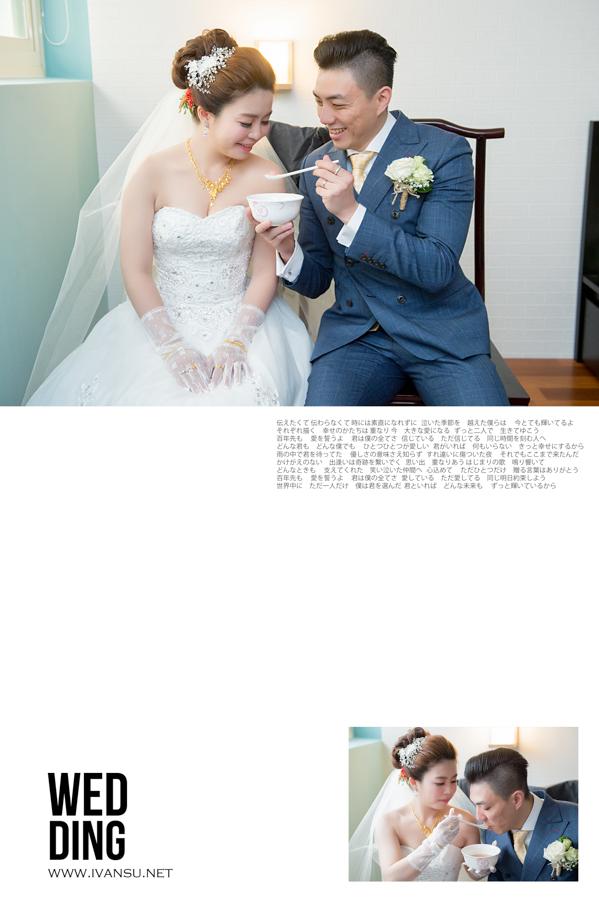 29023901564 b70c3c0ea2 o - [台中婚攝] 婚禮攝影@林酒店 汶珊 & 信宇