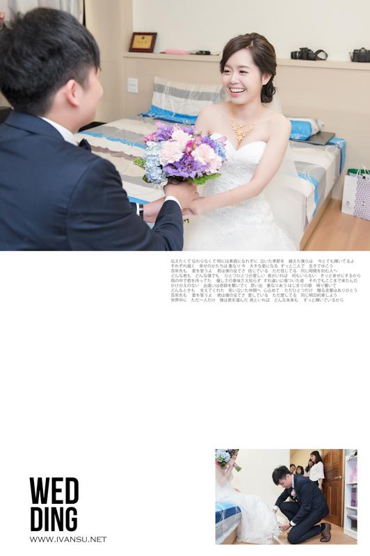 29441581500 a4aae56528 o - [台中婚攝] 婚禮攝影@展華花園會館 育新 & 佳臻