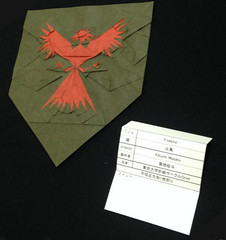 Anyone know make the phoenix firebird (o'sorigami) Tags: