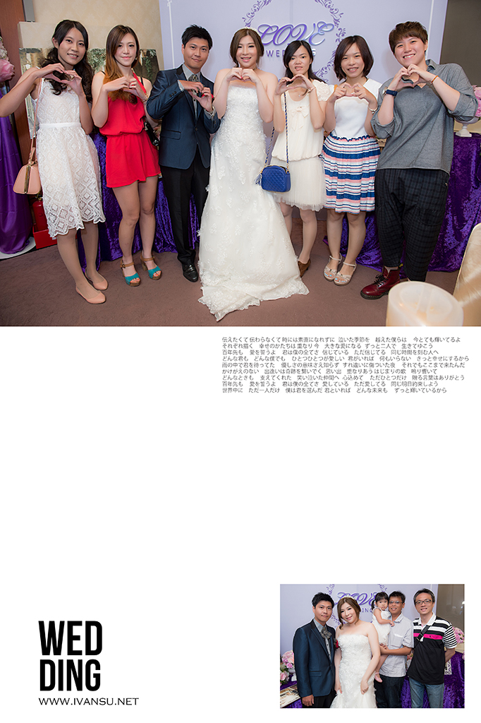 29685675481 895652a26a o - [婚攝] 婚禮攝影@長億婚宴會館 冠伶 & 震翔