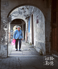 Nanxun (kingdomany) Tags: jiangnan suzhou hangzhou china travel photo capture scenery beautiful nikon life photraphy ancient memory