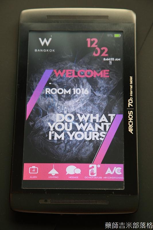 W_Hotel_Bangkok_277