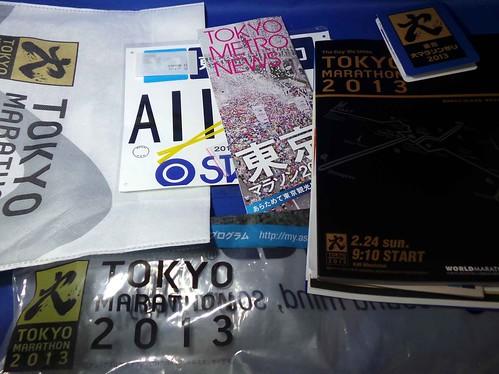 2013東京マラソン受付&expo 7