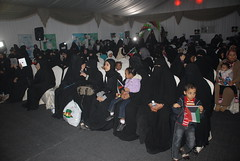 4 -   14-2-13 (47) (  ) Tags: bahrain al islam uae egypt arabic cairo arab saudi kuwait oman 2012 qatar muslem moslem emarat    saudiarabiacountry     unitedarabemiratescountry  alislam              4 4  3