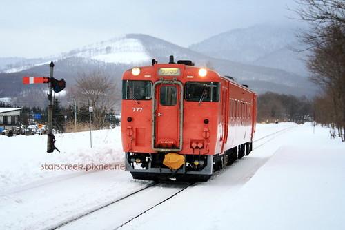 Q1559-05.JPG