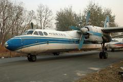 DSC_0031e (Proplinerman) Tags: aircraft beijing xian airliner turboprop antonov chinasouthernairlines propliner antonov24 b3456 beijingcivilaviationmuseum xiany7100