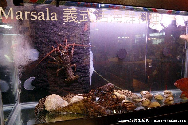 台北大安.Marsala瑪莎拉義式地中海料理