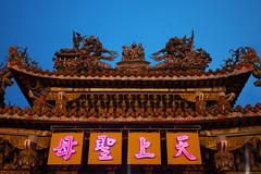 慈護宮_12 (Taiwan's Riccardo) Tags: color digital canon zoom taiwan dslr 1740mm f4 桃園市 llens canonlens 桃園縣 5dii 慈護宮