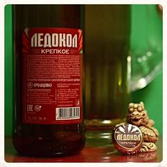 DSC_1834 (mucmepukc) Tags: beer bottle