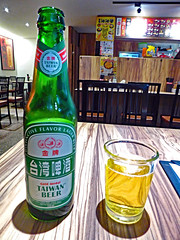 Taipei (Beer), Taiwan (Jan-2016) 24-04 (MistyTree Adventures) Tags: asia taiwan taipei panasoniclumix beer drink taiwanbeer indoor