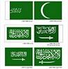 تعرف على مراحل تطور العلم السعودي (ahmkbrcom) Tags: الدرعية