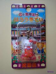 Hello Kitty Lucky limited mascot-2007. (HKTESSA) Tags: cute japan tokyo hellokitty kitty charm sanrio mascot collection kawaii strap figurine netsuke fastener  gotochi
