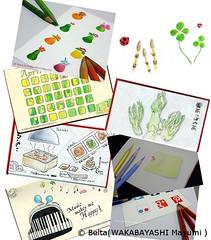 2013_04_06_s (blue_belta) Tags: art moleskine sketch calendar drawing coloredpencil アート 色鉛筆 スケッチ モレスキン