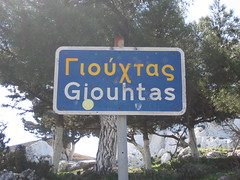 "Cartell del Gioxtas • <a style=""font-size:0.8em;"" href=""https://www.flickr.com/photos/94796999@N04/8648079860/"" target=""_blank"">View on Flickr</a>"