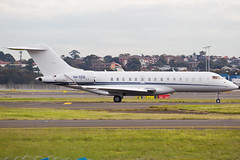 VH-CCO (PJ Reading) Tags: syd yssy sydney nsw newsouthwales australia australian aussie aus ozzie oz flight flying fly aircraft jet jetcraft airline airliner plane airplane passenger pax transport travel traveling holiday business international overseas long longhaul arrival arriving taxi taxiing landed land vhcco bizjet gulfstream businessjet private