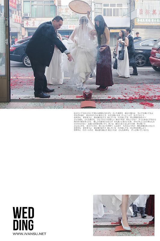 29107404454 feea7e16e1 o - [台中婚攝] 婚禮紀錄@全台大飯店  杰翰 & 奕均
