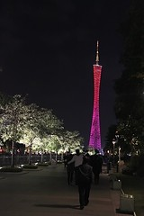 IMG_1738 (wyliepoon) Tags: guangzhou lighting new tower festival night skyscraper observation lights town tv sightseeing canton  zhujiang