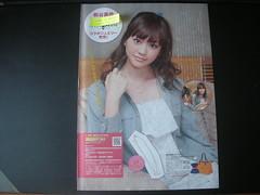 桐谷美玲_Weekly the Television 2010.03.06-2010.03.12