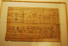 Papyrus depicting a ceremony (konde) Tags: tip papyrus 22nddynasty thirdintermediateperiod
