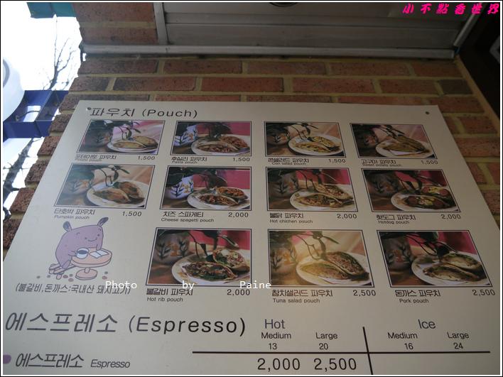 首爾 市廳 貞洞 마카다 카페 MACADA COFFEE