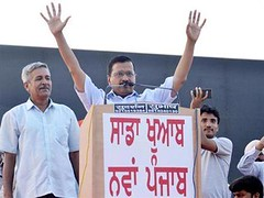Kejriwal to release AAP's Farmers' Manifesto in Moga on Sept 11 (Punjab News) Tags: punjabnews punjab news government aap aamaadmiparty arvindkejriwal