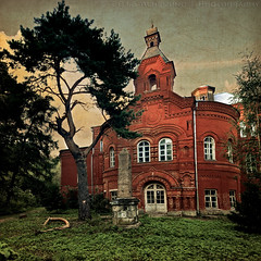 Усадьба-2 (Аlhemund) Tags: outdoor noir nd gothic mansion manor building усадьба architecture гравюра aging canvas engraving flickr tamron nikon nikond7000 tamron1024 old nofilters cs6 nothdr nonhdr