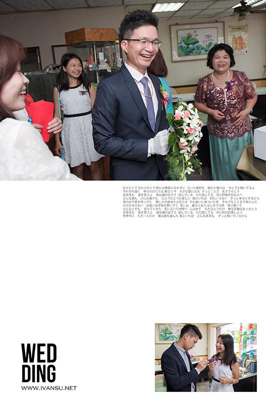 29443178630 ba1517d6aa o - [台中婚攝] 婚禮攝影@君庭婚宴莊園 宗霖 & 盈琦