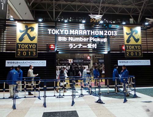 2013東京マラソン受付&expo 1