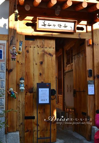 北村八景_026.jpg