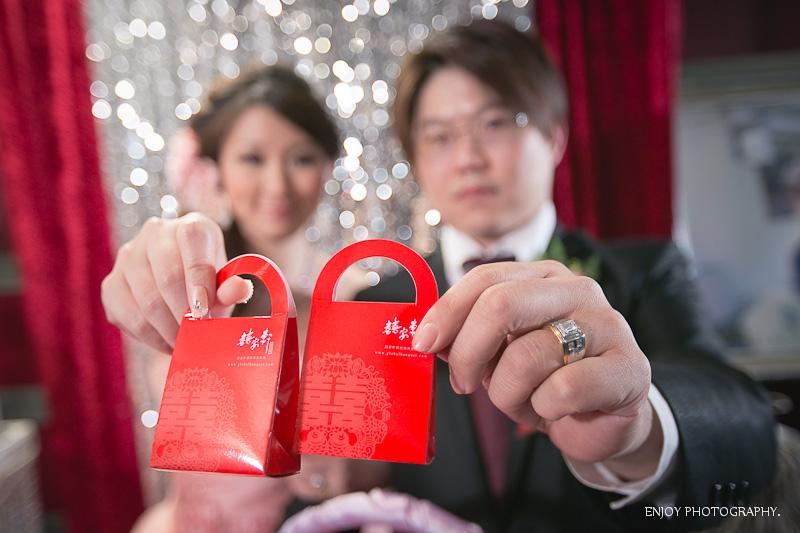 耕源 真馨 結婚-0145.jpg