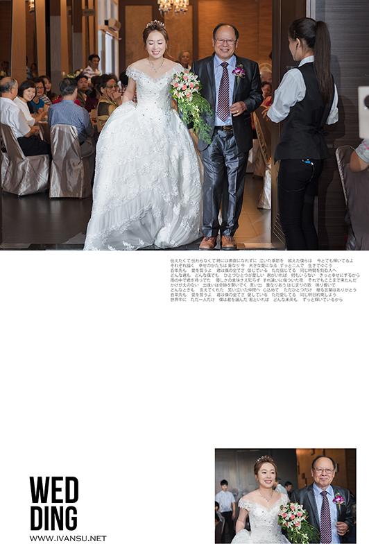 29107543484 739a67df44 o - [台中婚攝] 婚禮攝影@君庭婚宴莊園 宗霖 & 盈琦