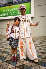 Yakkyu 042 (Dubai Jeffrey) Tags: baseball daughter fan father giants jersey swallows tokyodome yakkyu