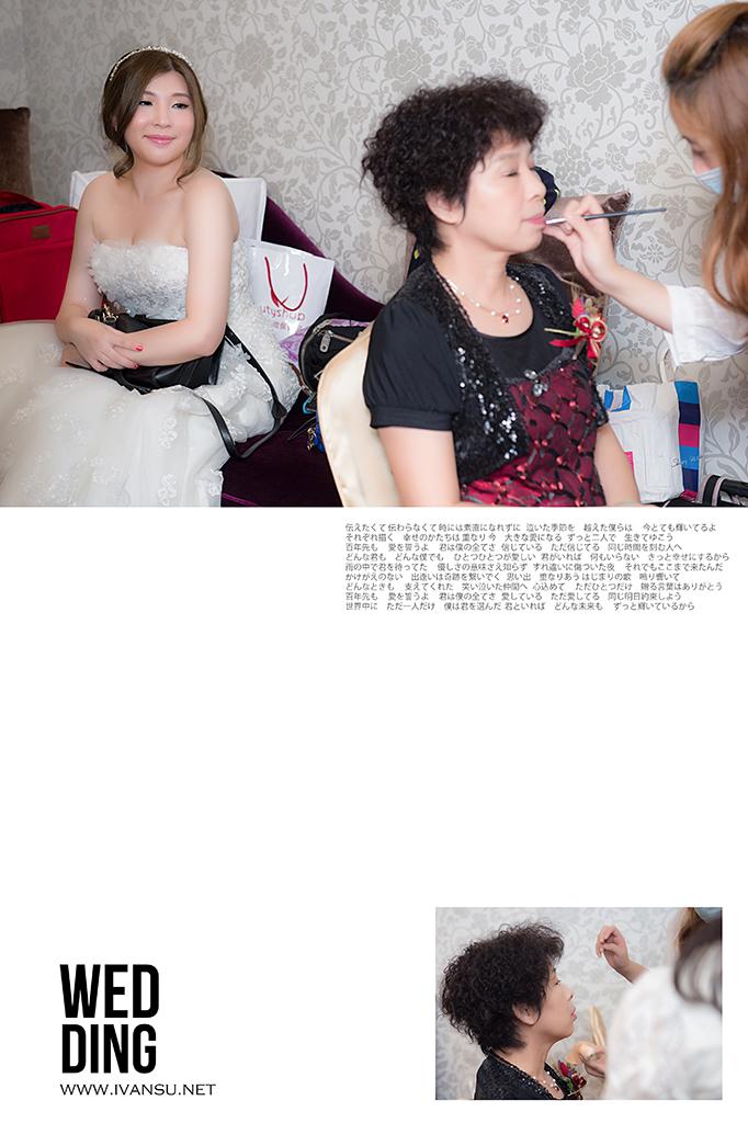 29685677081 897414f8ab o - [婚攝] 婚禮攝影@長億婚宴會館 冠伶 & 震翔
