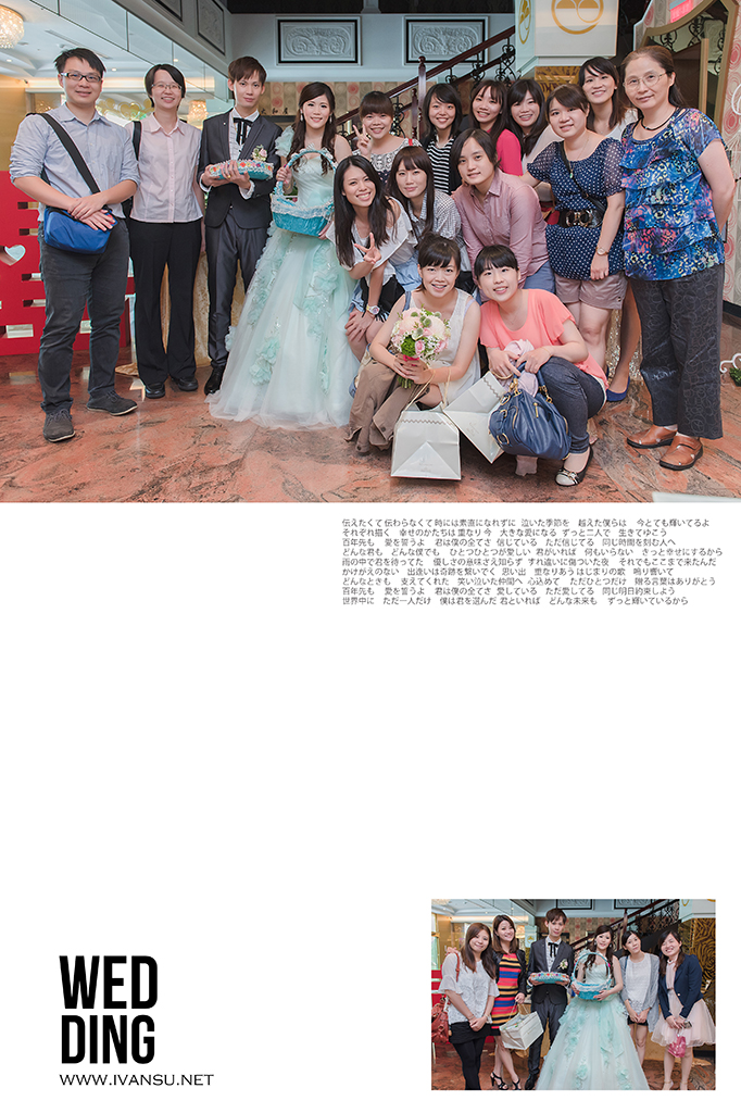 29699299536 27d7ab8f31 o - [婚攝] 婚禮攝影@大和屋 律宏 & 蕙如