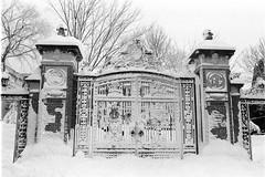 Van Wickle Gate (Chen Yi